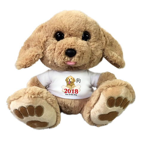 "Chinese Zodiac Year of the Dog Stuffed Animal - 10"" Taddle Toes Golden Puppy 2018"