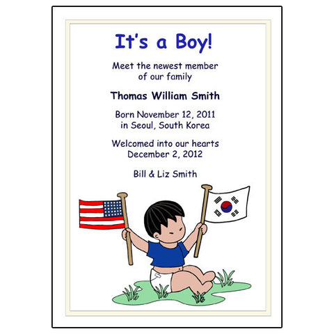 Flag Baby Adoption Announcement - Boy