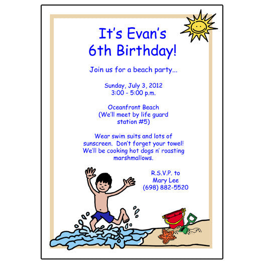 beach party birthday invitation boy mandys moon personalized gifts