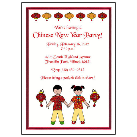 Chinese New Year Party Invitation (Vietnamese & Korean also available)