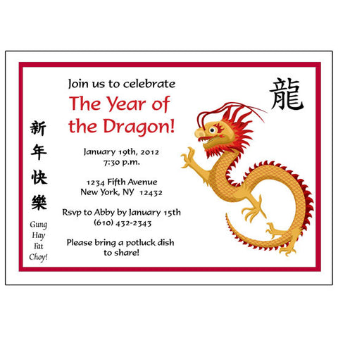 Chinese Zodiac Year of the Dragon 2012 Party Invitations