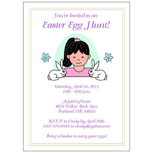 Easter Party or Egg Hunt Invitations