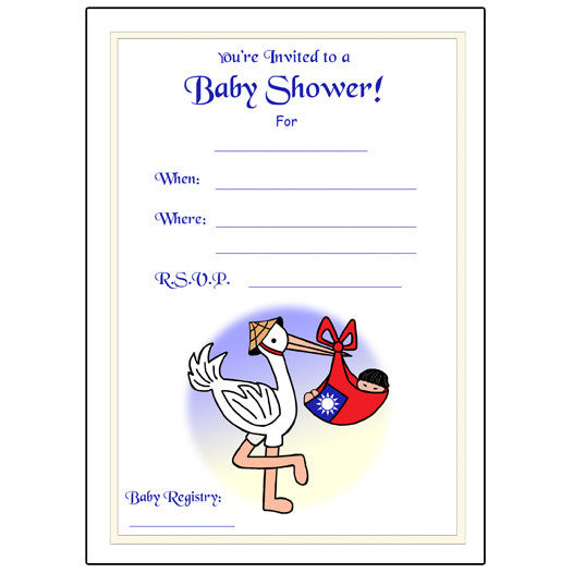 Adoption Stork Fill In Shower Invitations - Boy (33 countries)