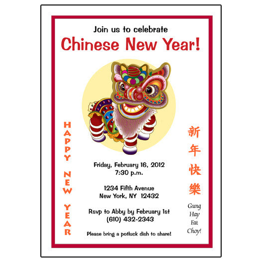 Printable Birthday Party Invitation Card Detroit Lions: Lion Dancer Chinese New Year Invitation