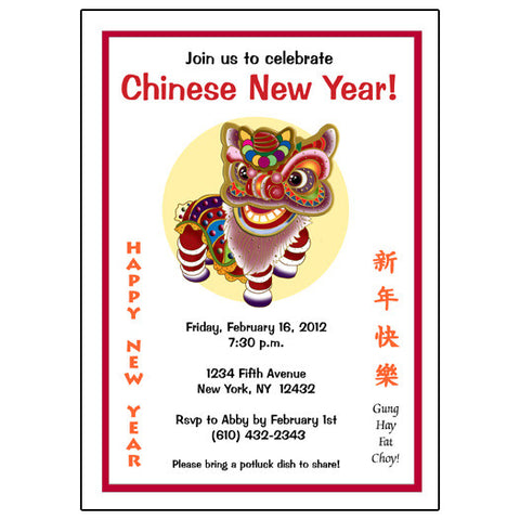Lion Dancer Chinese New Year Invitation