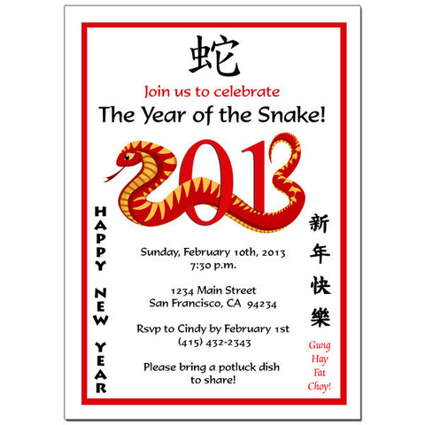 Chinese Zodiac Year of the Snake 2013 Party Invitations