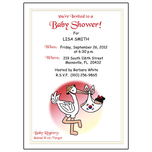 Adoption Stork Shower Invitation - Asia