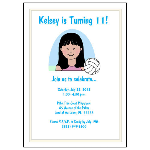 Volleyball Girl Birthday Party Invitation