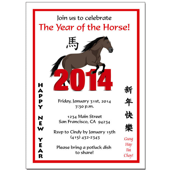 Chinese Zodiac Year of the Horse 2014 Party Invitations