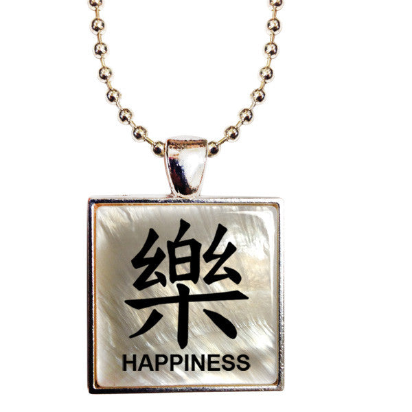 Chinese Happiness Symbol Pendant Necklace Mother Of Pearl Jewelry