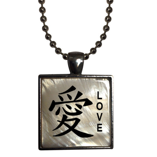 Chinese Love Symbol Pendant Necklace Mother Of Pearl Jewelry