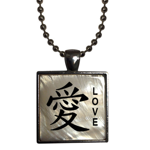 Chinese Love Symbol Pendant Necklace - Mother of Pearl Jewelry
