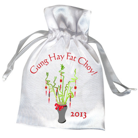 Lucky Bamboo Favor Bag - Tet or Chinese New Year