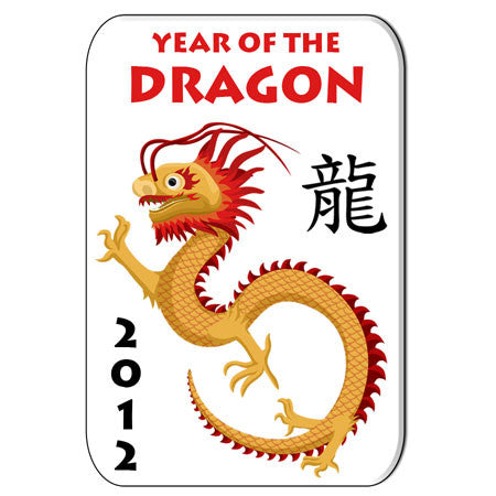 Chinese Zodiac Year of the Dragon Magnet (2012)