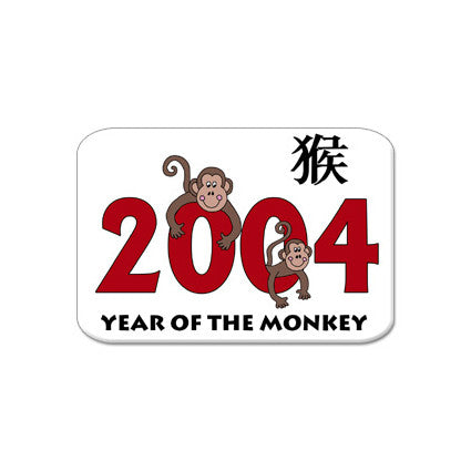Chinese Zodiac Year of the Monkey Magnet - 2004