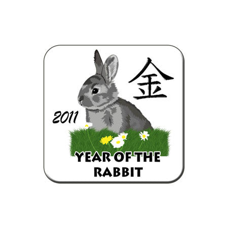 Chinese Zodiac Year of the Rabbit Magnet - 2011