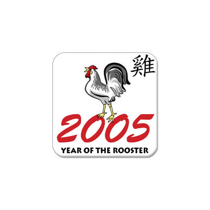 Chinese Zodiac Year of the Rooster Magnet - 2005