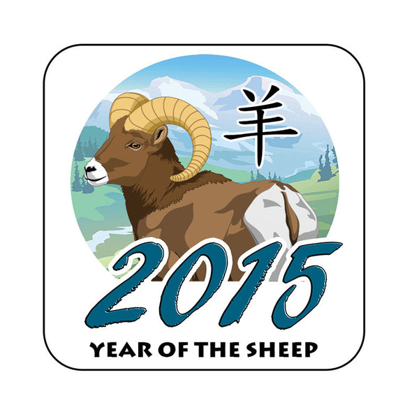 Chinese Zodiac Year of the Sheep, Ram or Goat Magnet (2015)