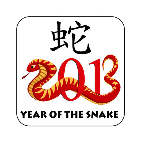 Chinese Zodiac Year of the Snake Magnet (2013)