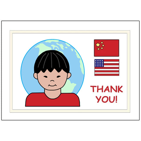 My Two Countries Adoption Thank You Notes - Boy