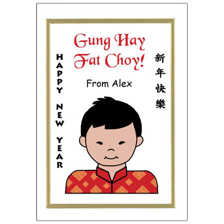 Kids Personalized Chinese New Year or Tet Cards - Boy