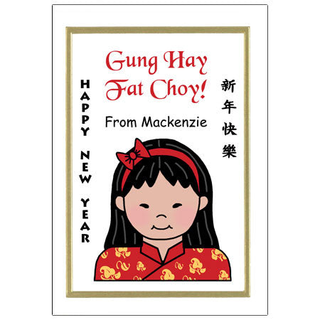 Kids Personalized Chinese New Year or Tet Cards - Girl