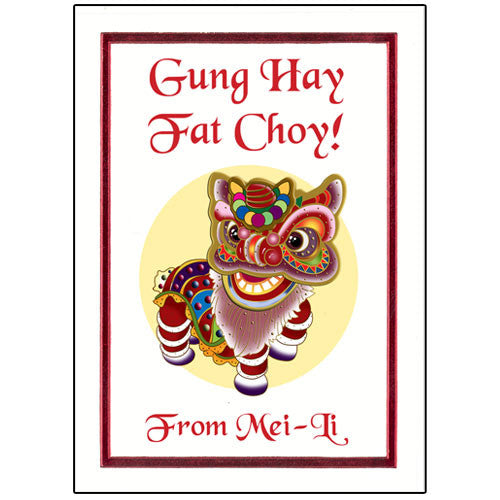Chinese New Year or Tet Note Cards - Lion Dancer