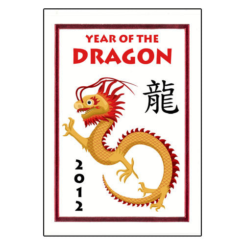 year of the dragon 2012 chinese zodiac note cards. Black Bedroom Furniture Sets. Home Design Ideas