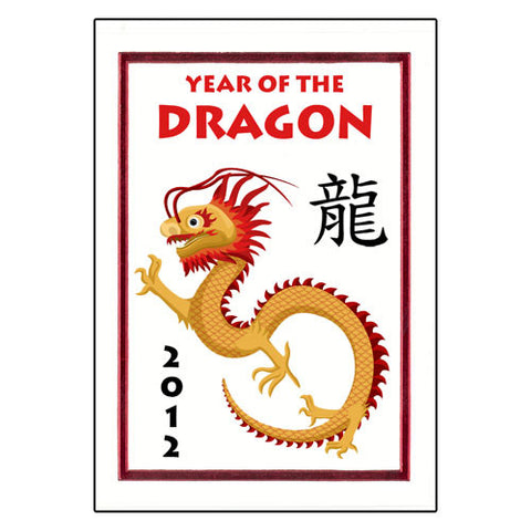 Chinese Zodiac Year of the Dragon 2012 Note Cards