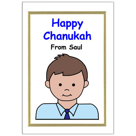 Kids Hanukkah or Chanukah Cards - Boy
