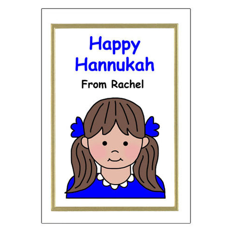 Kids Hanukkah or Chanukah Cards - Girl