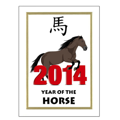 Chinese Zodiac Year of the Horse 2014 Note Cards