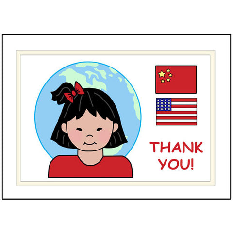 My Two Countries Adoption Thank You Note Cards