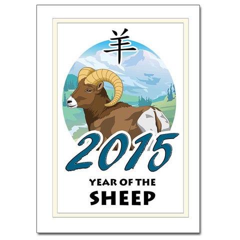 Chinese Zodiac Year of the Sheep, Ram, or Goat 2015 Note Cards