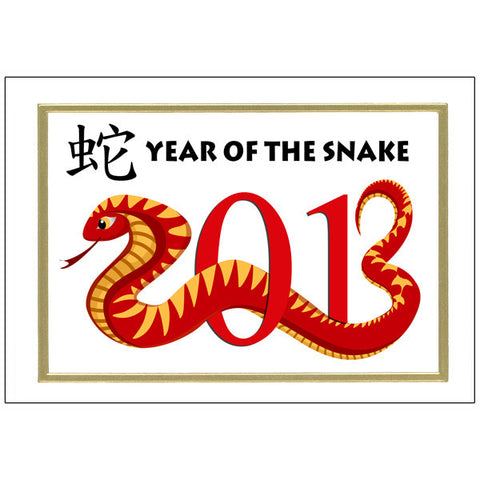 Chinese Zodiac Year of the Snake 2013 Note Cards