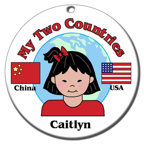 My Two Countries Adoption Christmas Ornament (any 2 flags)