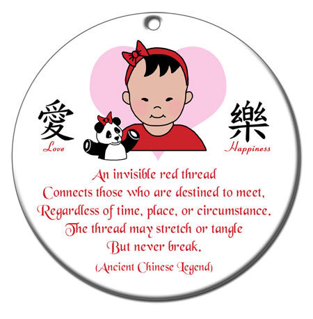 Personalized Adoption Red Thread Legend Christmas Ornament