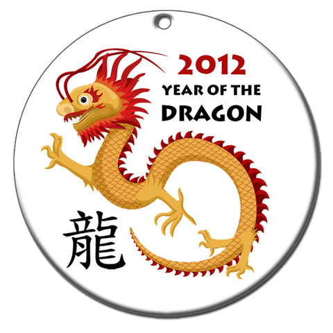 Chinese Zodiac Year of the Dragon Ornament (2012)
