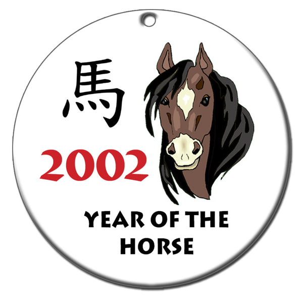 Chinese Zodiac Year of the Horse Ornament (2002)