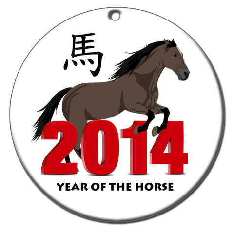 Chinese Zodiac Year of the Horse Ornament (2014)