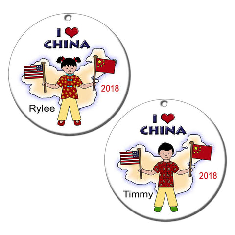 I Love China Adoption Christmas Ornament