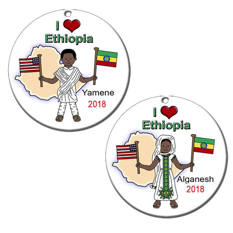 I Love Ethiopia Adoption Christmas Ornament