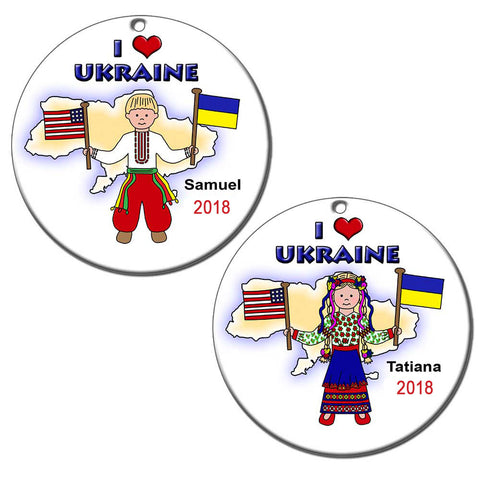 I Love Ukraine Adoption Christmas Ornament
