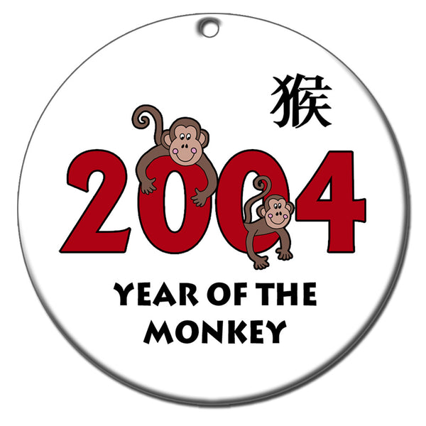 Chinese Zodiac Year of the Monkey Ornament (2004)