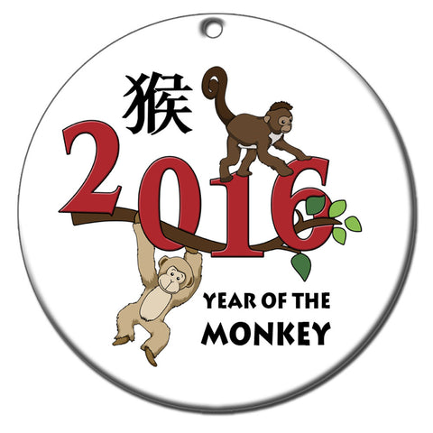 Chinese Zodiac Year of the Monkey Ornament (2016)
