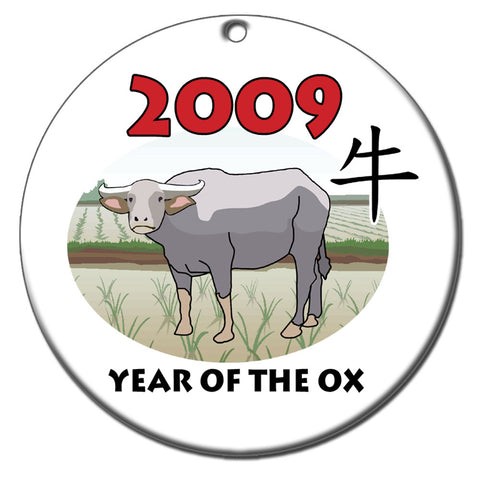 Chinese Zodiac Year of the Ox Ornament - 2009