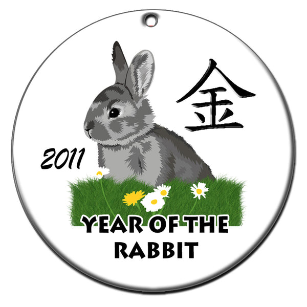 Chinese Zodiac Year of the Rabbit Ornament (2011)