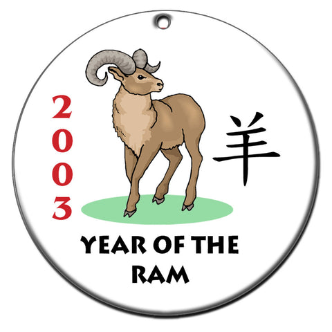 Chinese Zodiac Year of the Ram Ornament (2003)