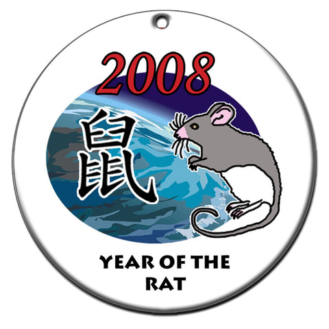 Chinese Zodiac Year of the Rat Ornament - 2008