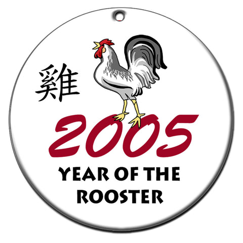 Chinese Zodiac Year of the Rooster Ornament (2005)